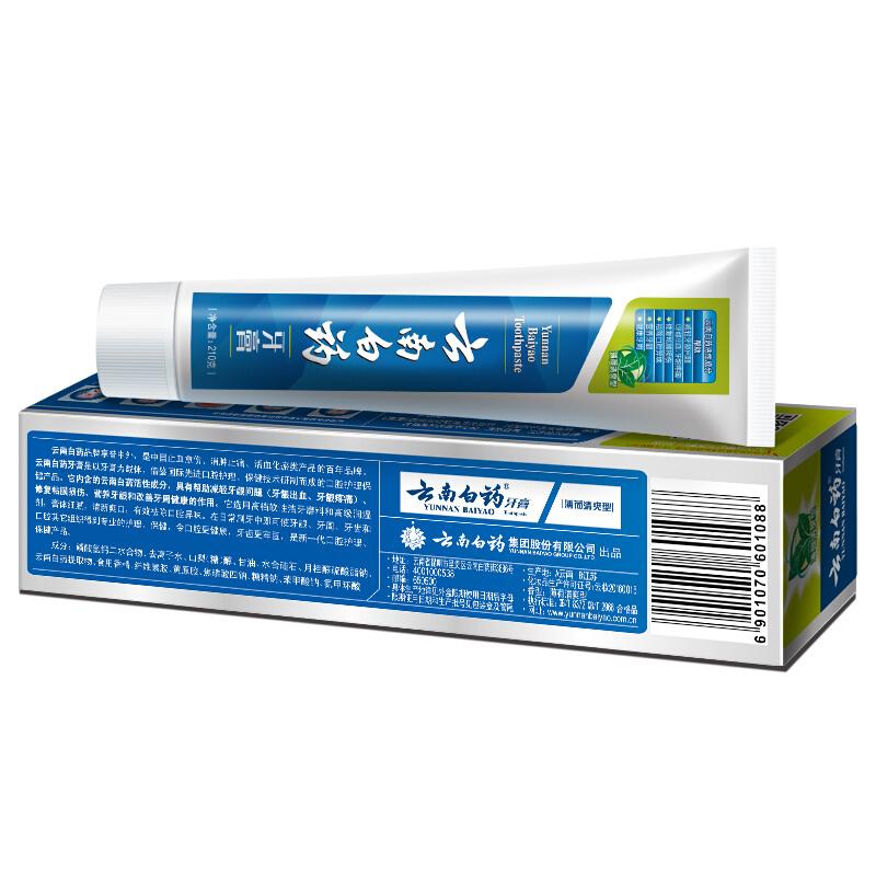 26元/支】云南白药牙膏(薄荷清爽) 210g*4盒