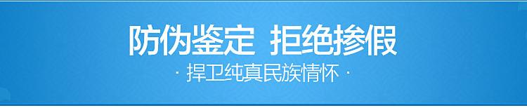 云南白药 云南白药牙膏(留兰香) 45g