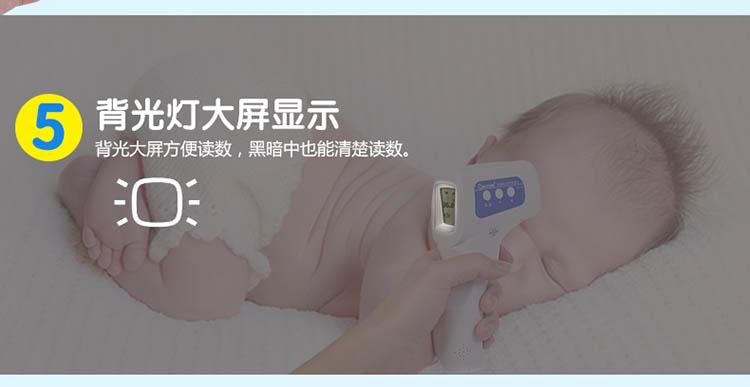 额温枪 倍尔康 非接触式红外体温计 JXB-178 不带语音 家用电子体温计