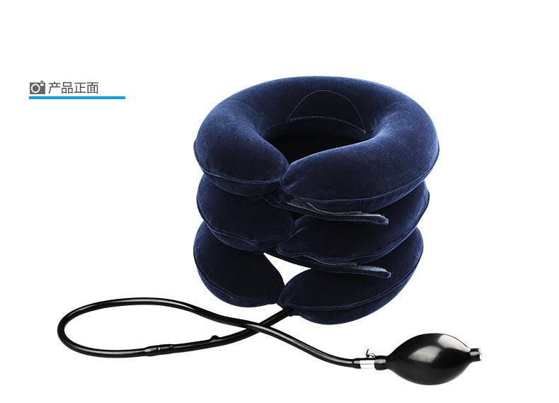 鱼跃颈椎牵引器B型家用充气颈托保护颈椎