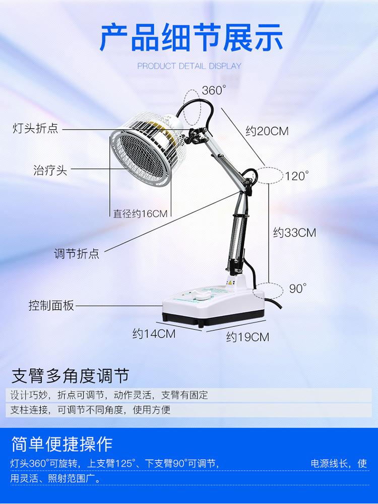 恒明 特定电磁波谱治疗器 TDP-T1 单头台式 家用多功能理疗仪 俗称神灯腿疼