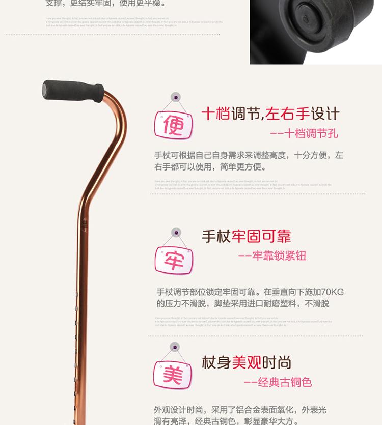 鱼跃 手杖(喷塑四脚) YU850