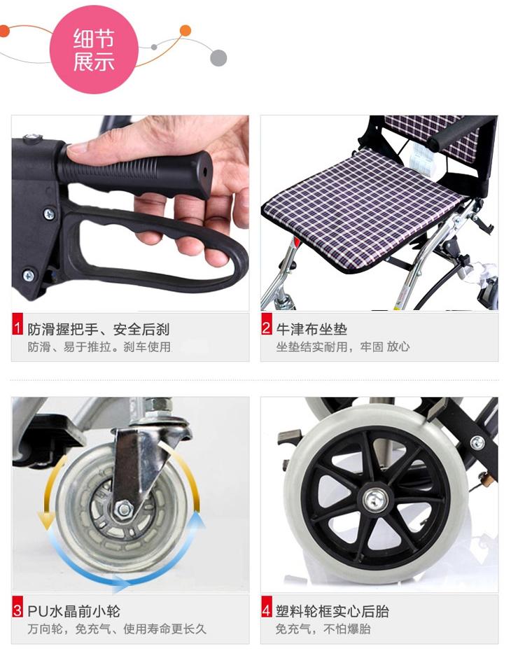 鱼跃轮椅车H1100铝合金轻便可折叠手动轮椅车小轮带手刹