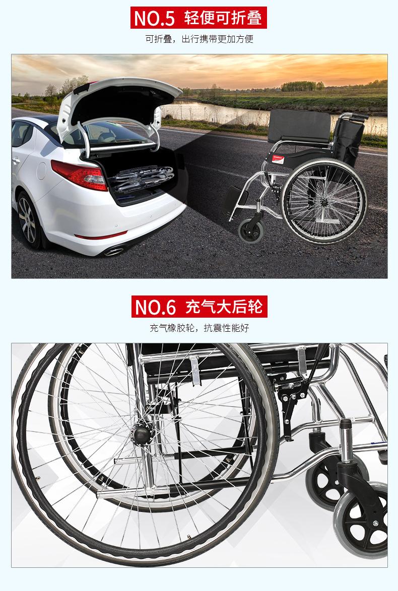 【送手杖】鱼跃手动轮椅车H033D 硬座铝合金轻便可折叠老人代步车轮椅助行