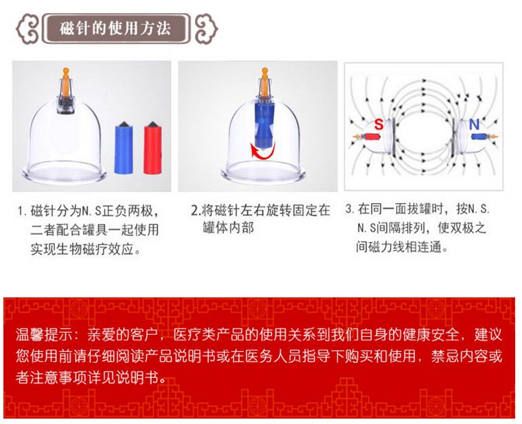 康祝拔罐器B型6罐 家用真空抽气罐非硅胶非玻璃火罐