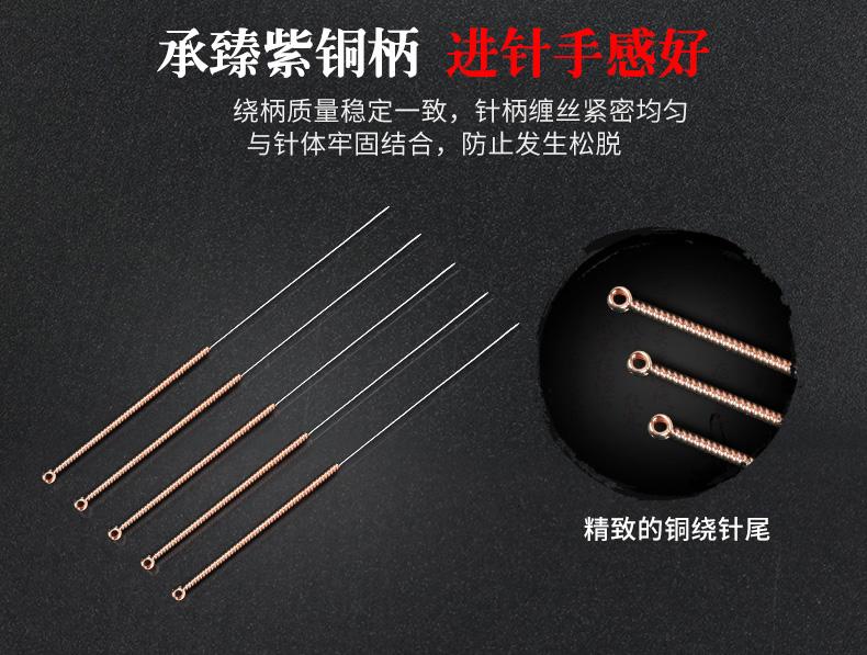 华佗牌针灸针 一次性针灸针非银针无菌紫铜柄针0.30*40mm(1寸半)*100支