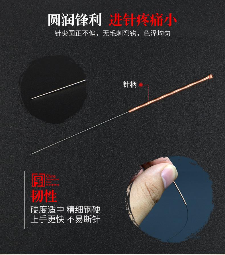 华佗牌针灸针 一次性针灸针非银针无菌紫铜柄针0.25*40mm(1寸半)*100支