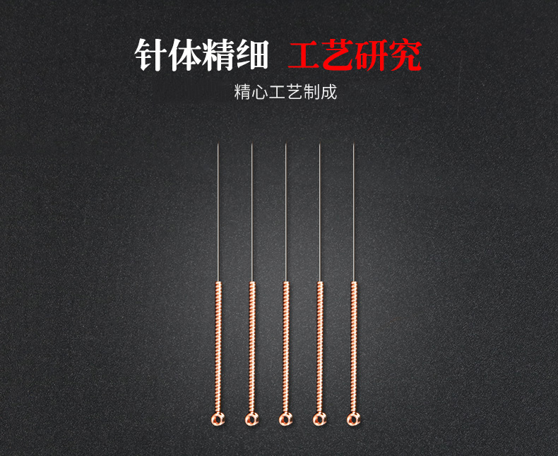 华佗牌针灸针 一次性针灸针非银针无菌紫铜柄针0.25*60mm(2寸半)*100支