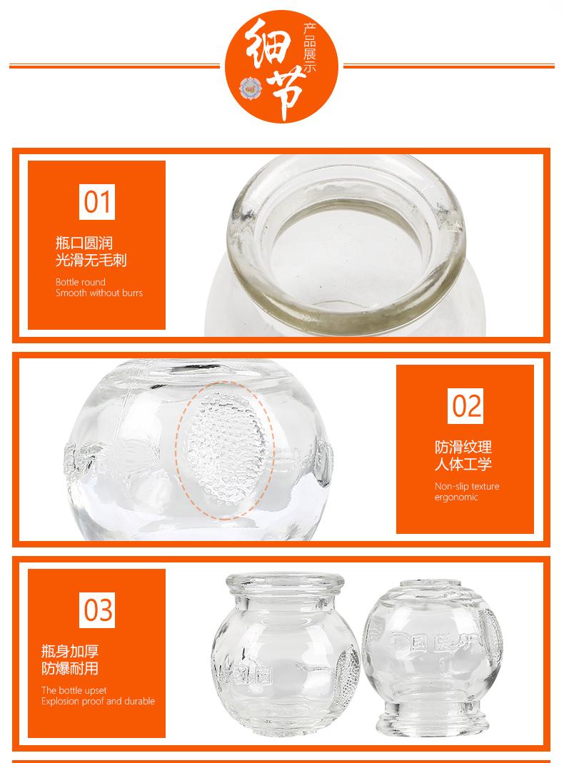 国医研玻璃拔火罐3#*5个 家用火罐非真空拔罐器