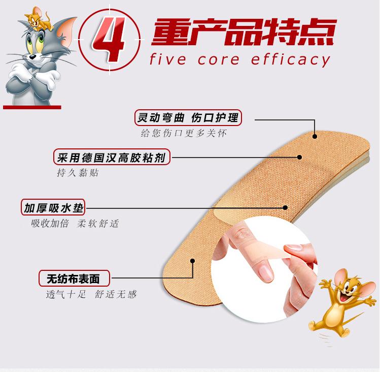 海氏海诺创可贴(经济型)100片*2盒家庭装伤口创口贴
