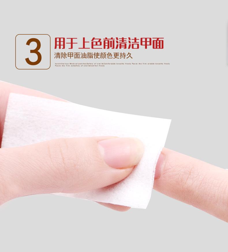 海氏海诺 医用消毒棉片 HN-001(酒精) 6cm*3cm*50片
