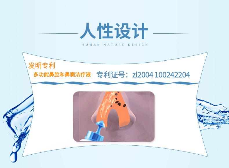 鼻可乐鼻腔清洗器30袋洗鼻盐+240ml洗鼻壶成人洗鼻水套装洗鼻剂洗鼻瓶