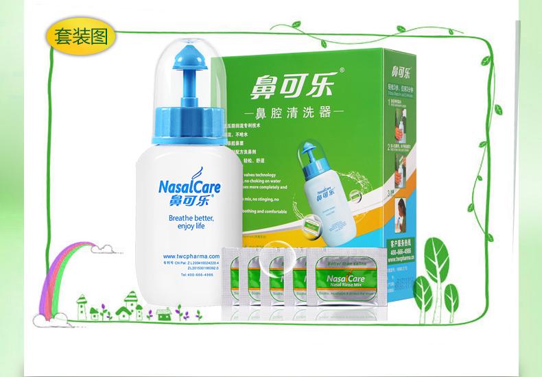 鼻可乐鼻腔清洗器(2.7g*30袋洗鼻剂+洗鼻器180ml)儿童洗鼻水套装