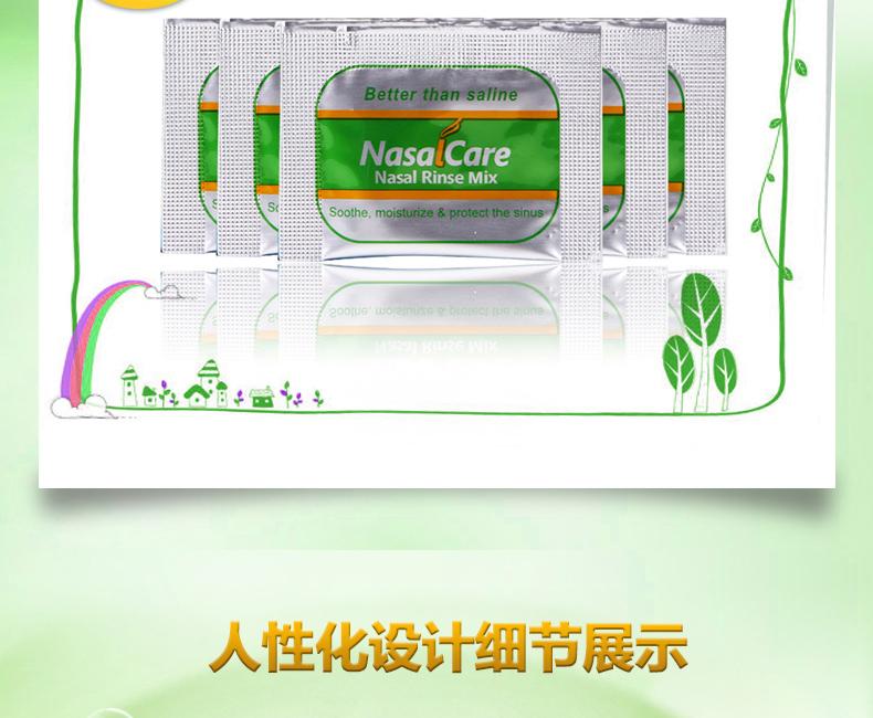 2件装】鼻可乐 鼻腔清洗器(鼻可乐)(洗鼻剂) 2.7g*30袋