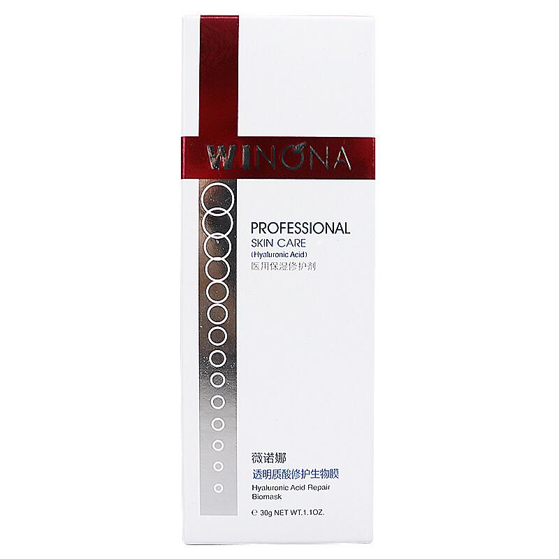 薇诺娜 透明质酸修护生物膜 30g