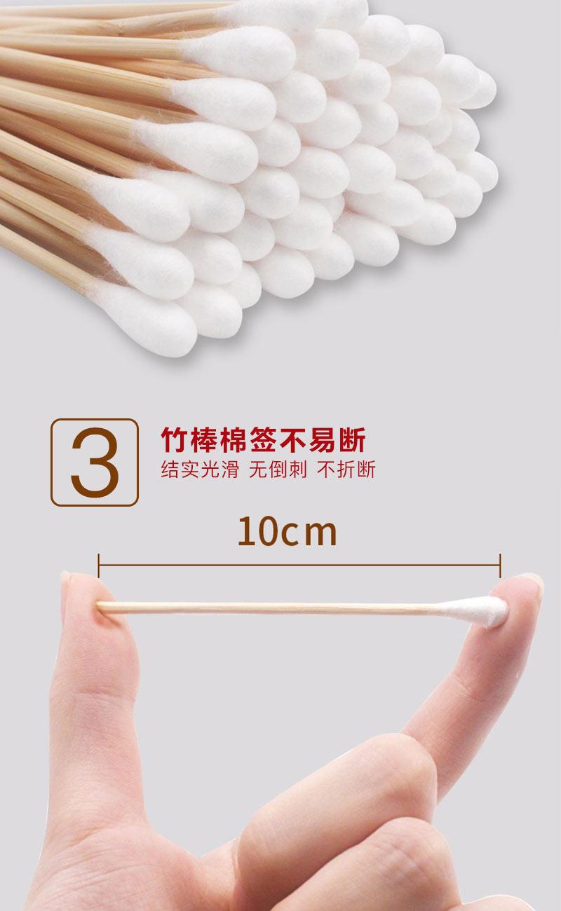海氏海诺 医用棉签 10cm*50支