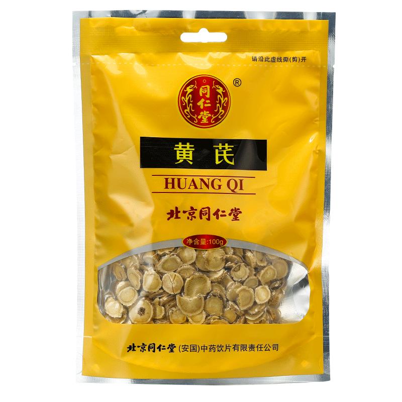 同仁堂 黄芪 100g