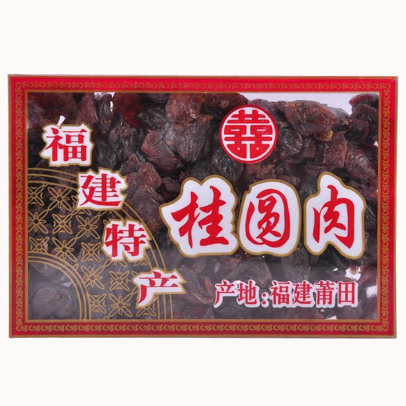 金贵 龙眼肉(桂圆肉) 230g