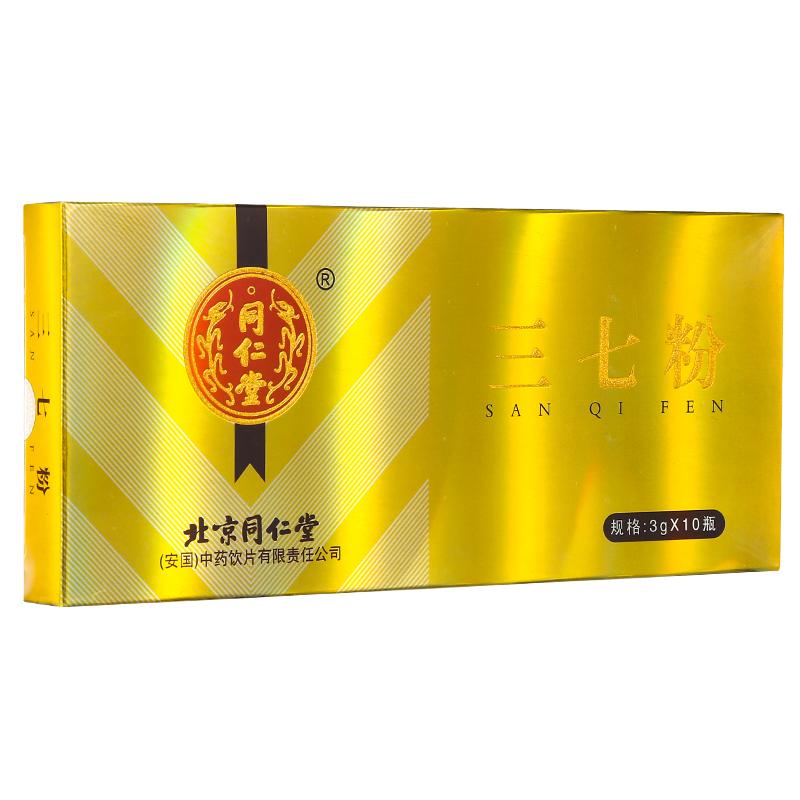 同仁堂 三七粉 3g*10瓶