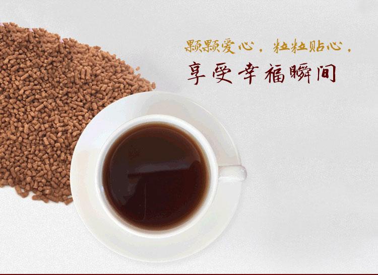 同仁堂 红糖姜茶(固体饮料) 120g(10g*12袋)