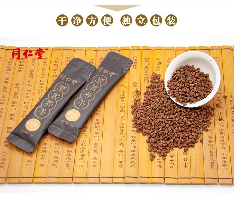 同仁堂 黑苦荞茶 273g(7g*39袋)