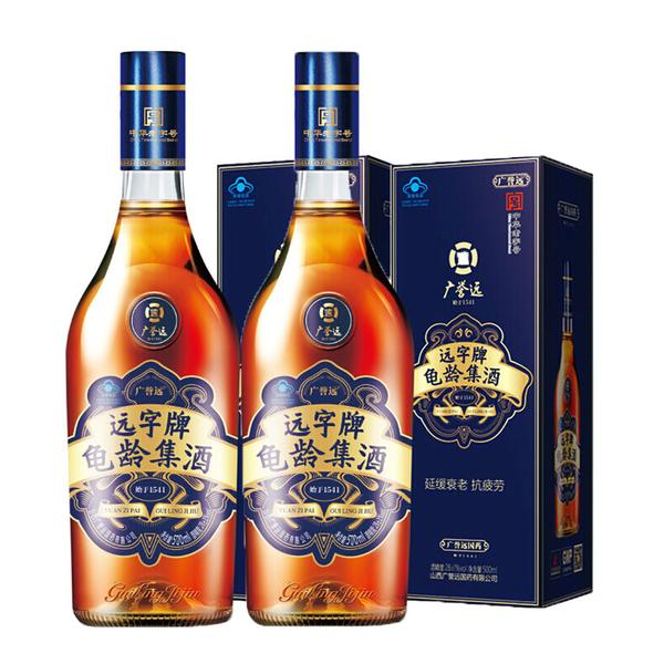 广誉远 远字牌龟龄集酒500ml*2瓶【配礼品袋】养生保健酒