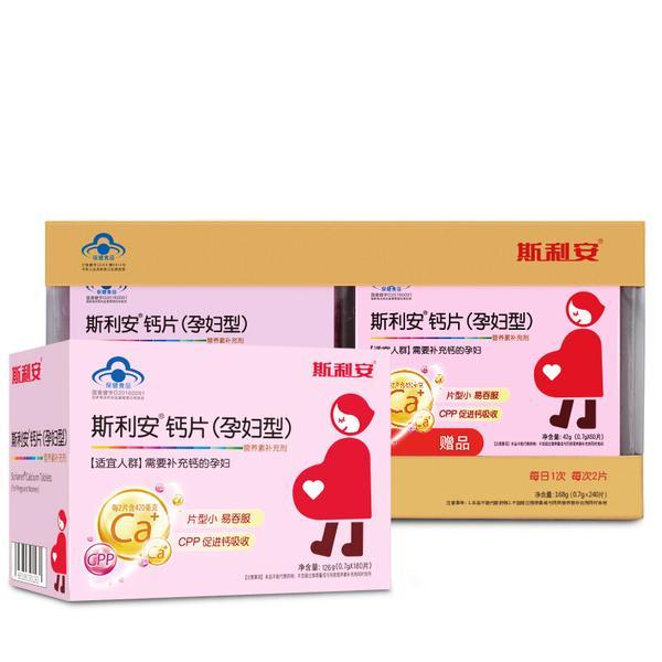 斯利安 斯利安R钙片(孕妇型) 168g(0.7g*240s)