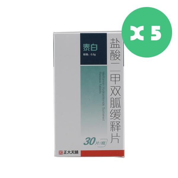 泰白 盐酸二甲双胍缓释片 0.5g*30s 薄膜衣*5盒