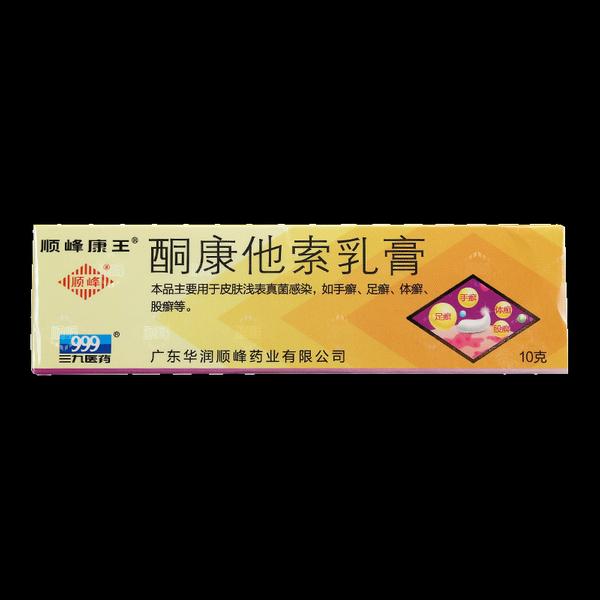 顺峰康王 酮康他索乳膏(顺峰康王) 10g