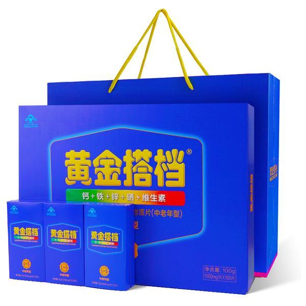 黄金搭档多种维生素矿物质片 中老年型礼盒装100片