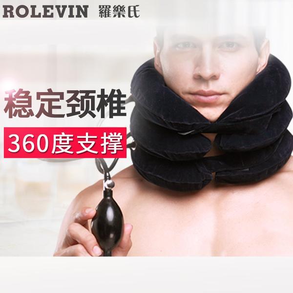 罗乐氏 颈椎固定器(B型充气式颈椎牵引器) 9512 家用护颈颈托