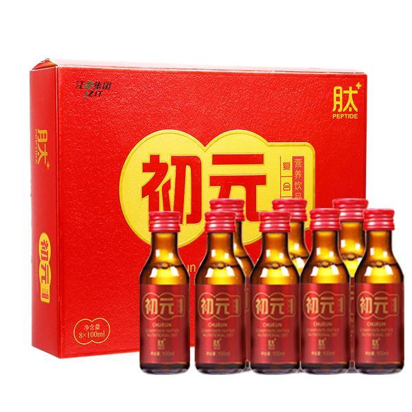 江中初元 复合肽营养饮品II型100ml*8瓶礼盒装 膳食营养口服液