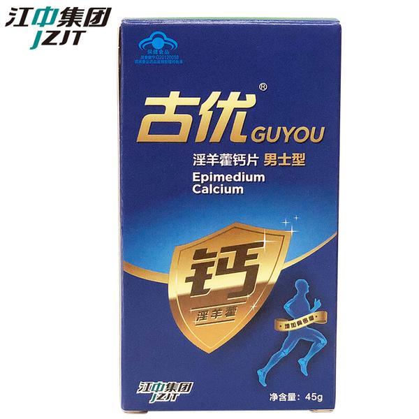 古优 古优牌淫羊藿钙片(男士型) 45g(1.5g*30s)