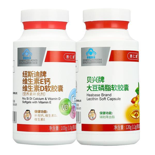 惠仁康 大豆磷脂软胶囊+维生素E钙维生素D软胶囊(液体钙)