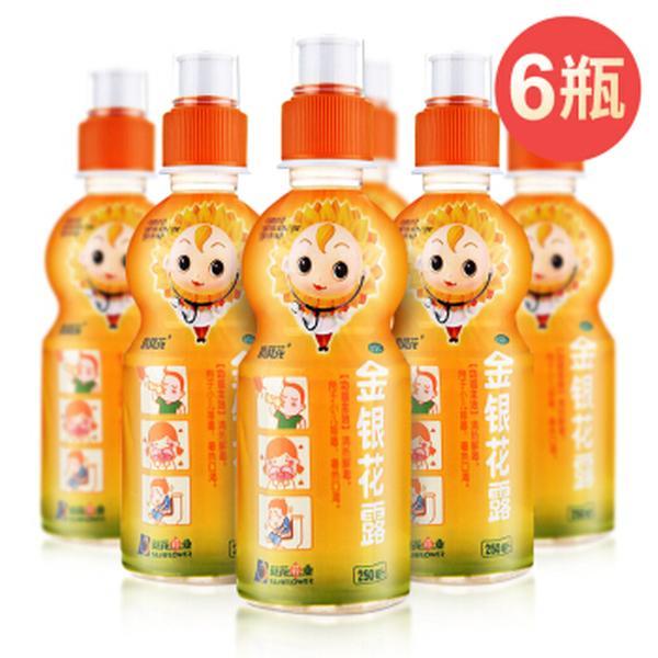 8元/瓶)小葵花 金银花露(塑瓶)(儿) 250ml*6瓶装