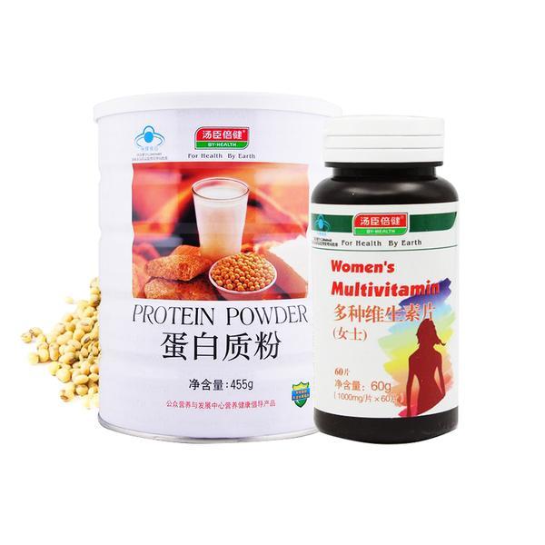 (女士营养搭配)汤臣倍健蛋白质粉455g +汤臣倍健多种维生素片(女士)60片