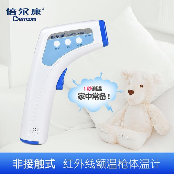 倍尔康 非接触式红外体温计 JXB-188 婴幼儿红外线额温枪 温度计