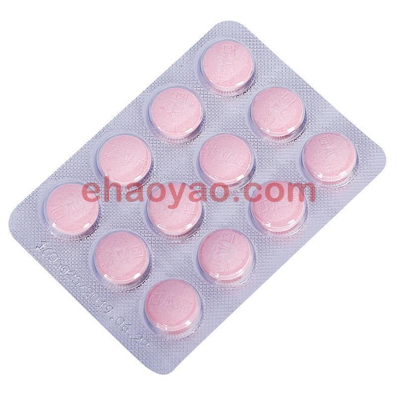 桂林三金 西瓜霜润喉片 0.6g*48s