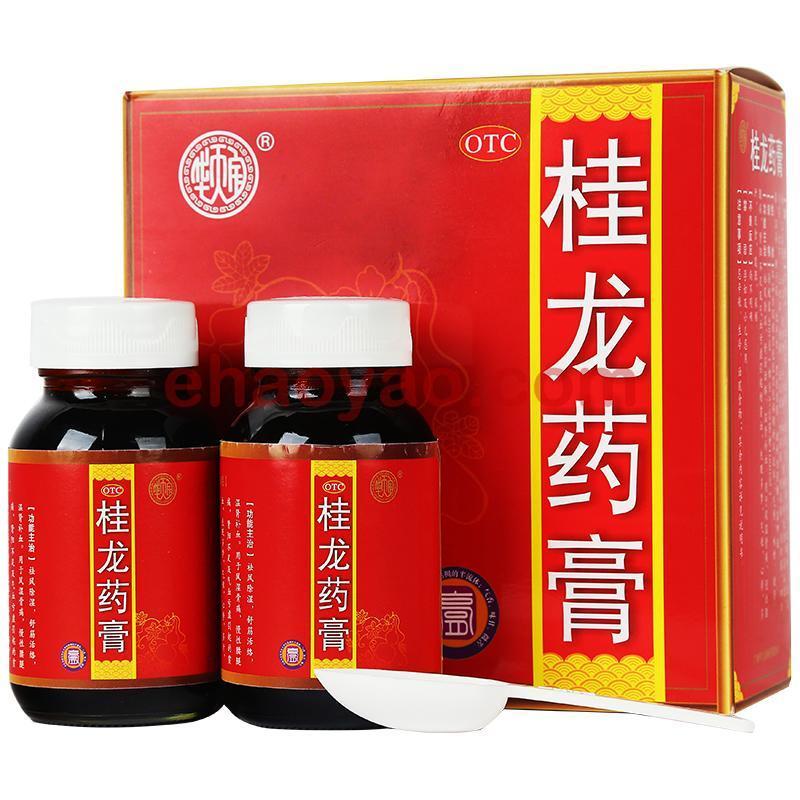 华天宝 桂龙药膏 200g*2瓶