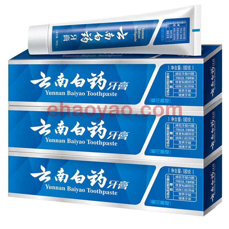 (3支特惠)云南白药牙膏(留兰香) 180g*3支