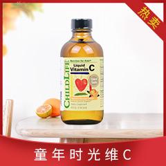 Childlife 童年时光 维生素C营养液 瓶