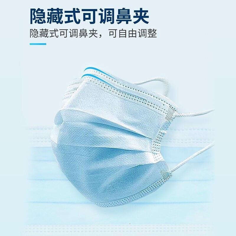 蓝色款50只独立包装】美宝利 医用外科口罩(无菌) 耳挂式 17.0cm*9.5cm