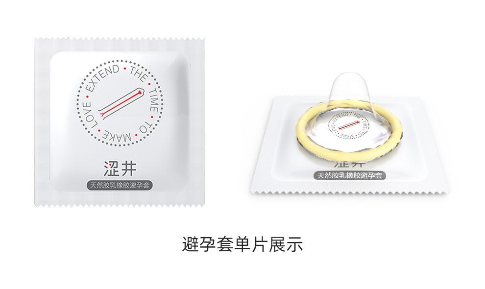 涩井 涩井天然胶乳橡胶避孕套 非平滑型(超薄) 52±2mm 3只
