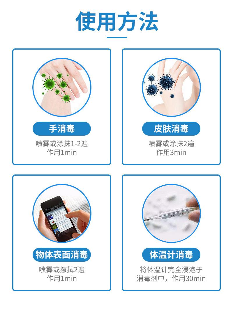 健宁 健宁牌乙醇消毒液 100ml 乙醇含量70%-80% 消毒酒精