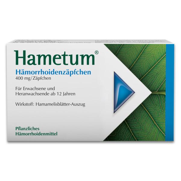 Hametum®金缕梅 痔疮夜用栓 25s
