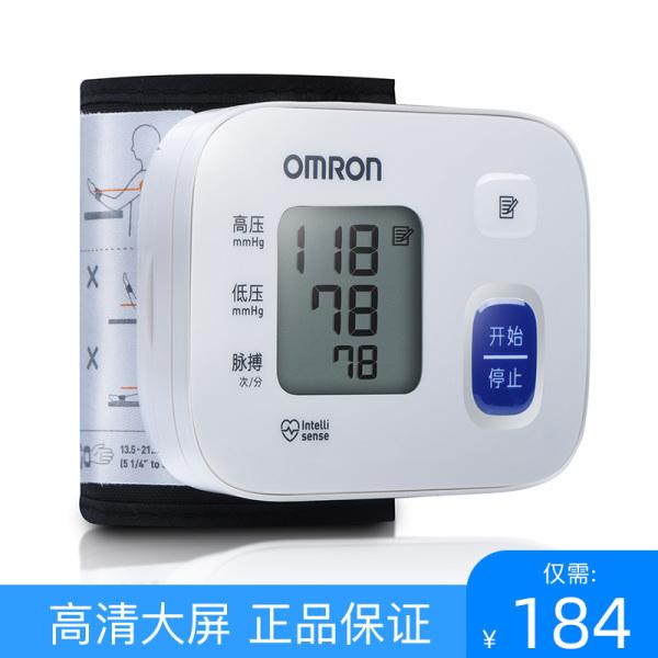 欧姆龙 电子血压计 T10 腕式血压测量仪家用中老年医用量压表测压器