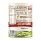 澳洲直邮 进口karicare可瑞康羊奶粉 三段(12个月以上)  900g*3罐