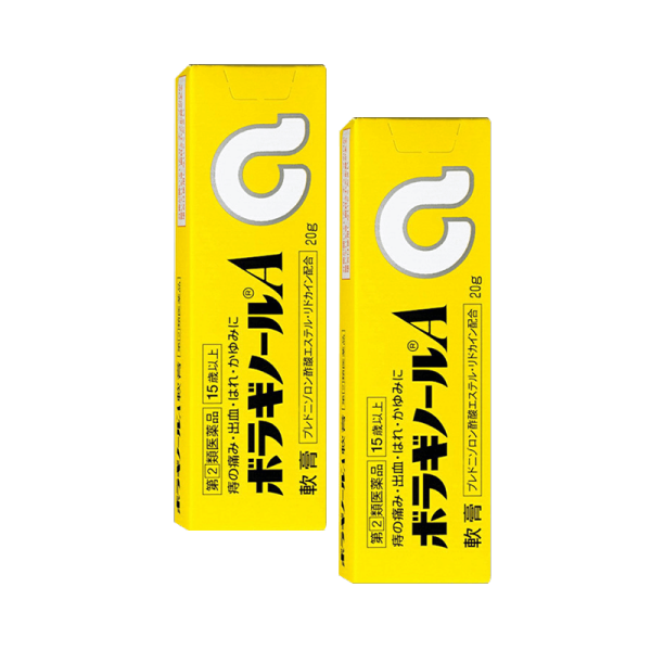 日本进口武田制药痔疮膏肿胀痛出血瘙痒20g*2支