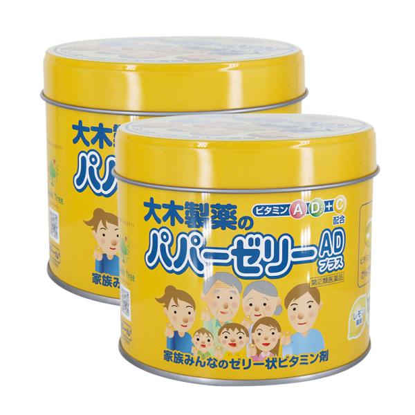 日本大木制药Parsley复合款维生素儿童软糖 柠檬味 120粒*2瓶