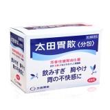 日本进口胃药太田胃散非蚬壳强胃散48包*2盒
